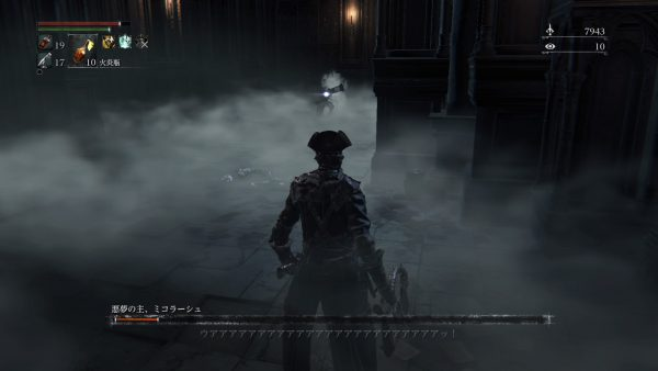 Bloodborne® The Old Hunters Edition_20160603100639