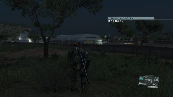 METAL GEAR SOLID V: THE PHANTOM PAIN_20151230170558
