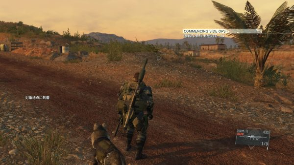 METAL GEAR SOLID V: THE PHANTOM PAIN_20151230174652