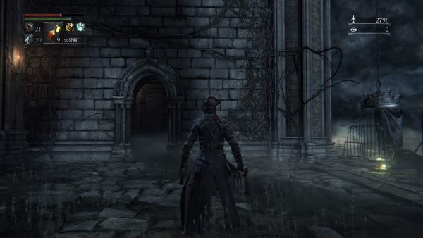 Bloodborne® The Old Hunters Edition_20160604094719
