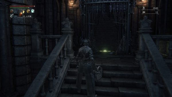 Bloodborne® The Old Hunters Edition_20160912114254