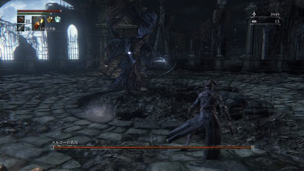 Bloodborne® The Old Hunters Edition_20160912114424