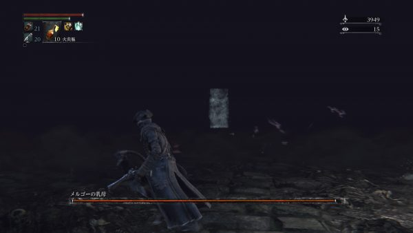 Bloodborne® The Old Hunters Edition_20160912114512