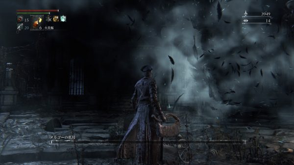Bloodborne® The Old Hunters Edition_20160912131833