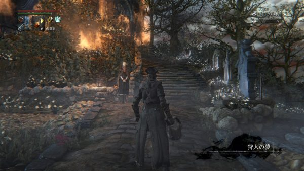 Bloodborne® The Old Hunters Edition_20160912132006