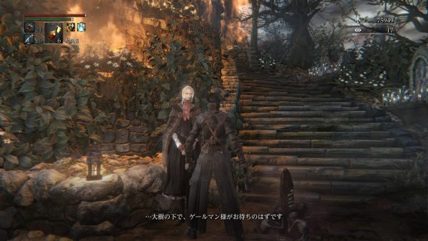 Bloodborne® The Old Hunters Edition_20160912132025
