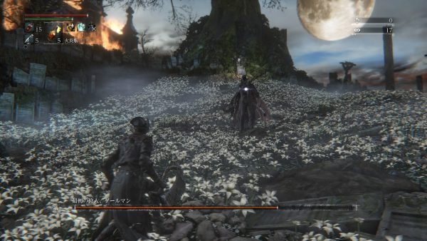 Bloodborne® The Old Hunters Edition_20160912134147