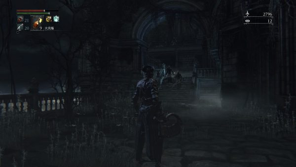 Bloodborne® The Old Hunters Edition_20160604094812