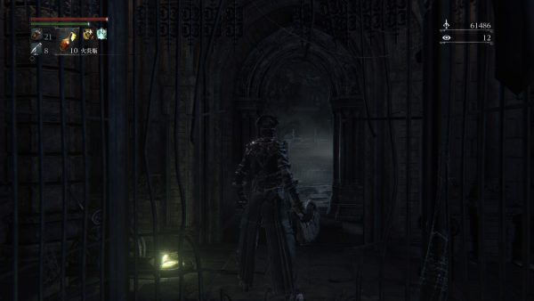 Bloodborne® The Old Hunters Edition_20160912113913