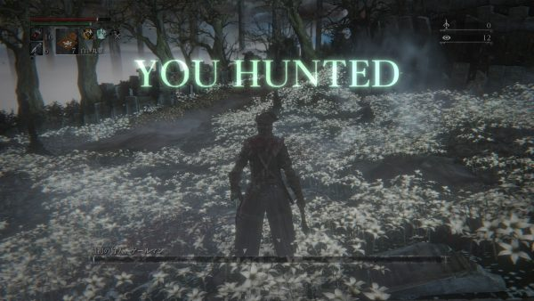 Bloodborne® The Old Hunters Edition_20160913091055