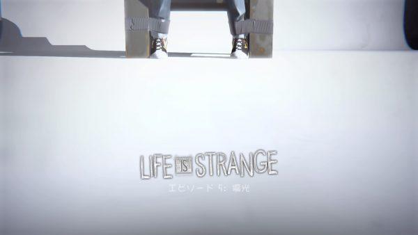 Life Is Strange™_20160515154046