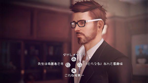 Life Is Strange™_20160515160407