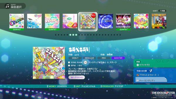 アイドルマスター プラチナスターズ_20161124113441