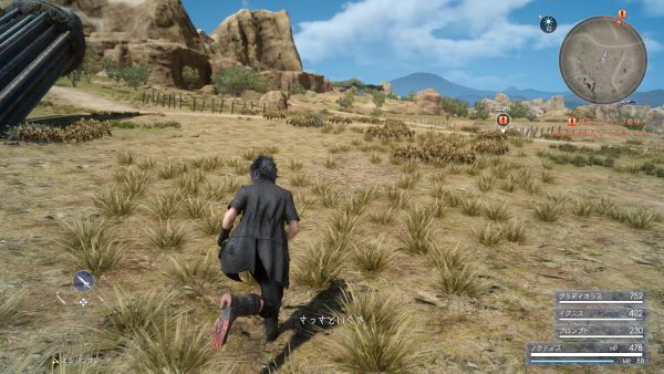 FINAL FANTASY XV JUDGMENT DISC_20161111125231