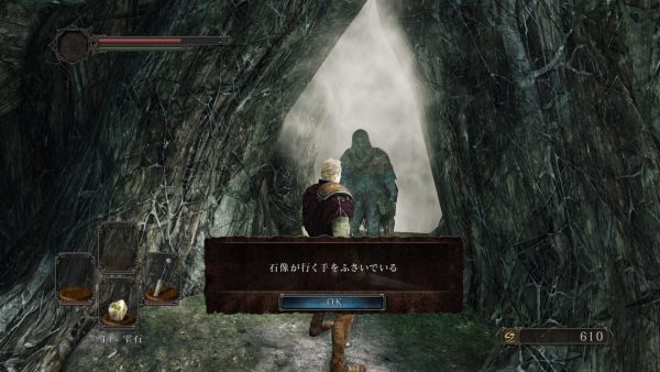 DARK SOULS Ⅱ SCHOLAR OF THE FIRST SIN_20161201113542