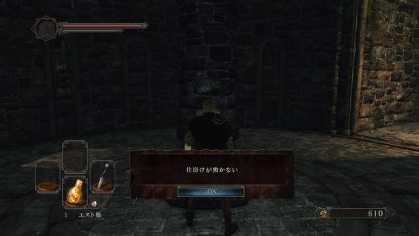 DARK SOULS Ⅱ SCHOLAR OF THE FIRST SIN_20161201114646