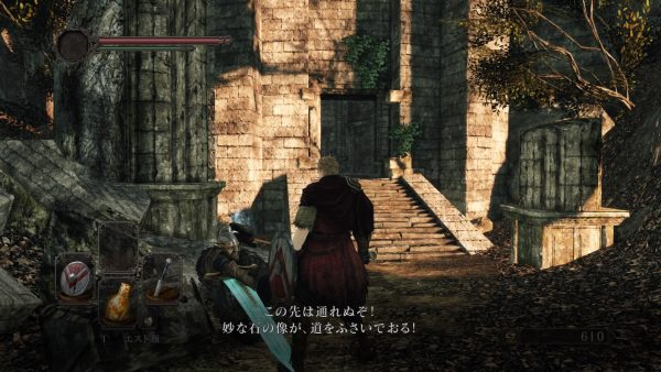 DARK SOULS Ⅱ SCHOLAR OF THE FIRST SIN_20161202043201